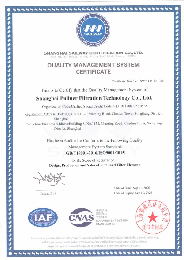 iso9001-certification---Pullner