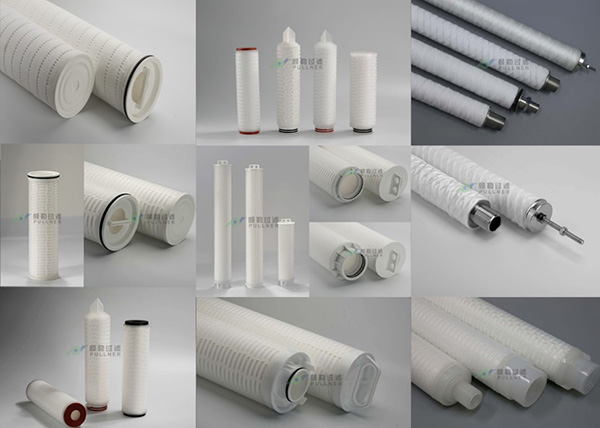 pleated cartridge filter supplier